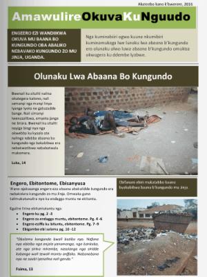 2016 Luganda version