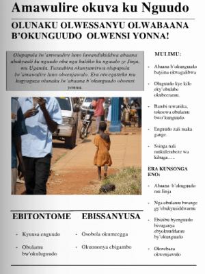 2015 Luganda version