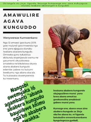 Luganda front